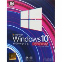 ویندوز ۱۰ All Edition 20H2 UEFI Final Update