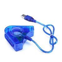 تبدیل USB به دسته بازی پلی استیشن 2