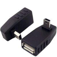 تبدیل 5پین ذوزنقه به مادگی USB نود درجه