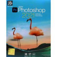 Adobe Photoshop 2021 JB-TEAM
