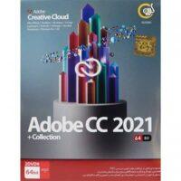 مجموعه نرم افزار Adobe CC 2021 2DVD9 ناشر گردو