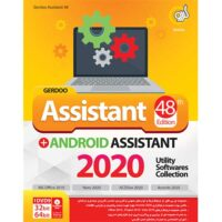 پک نرم افزاری Assistant + Android Assistant 2020 48th Edition گردو
