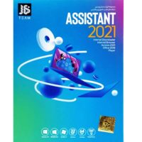 Assistant 2021 V2 DVD9 JB.TEAM
