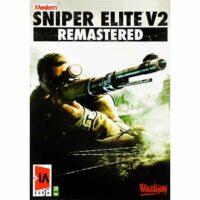 Sniper Elite V2 Remastered 2DVD ناشر مدرن