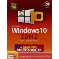 Windows 10 20H2 + Snappy Driver 1DVD9 گردو