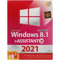 Windows 8.1 + Assistant 2021 26Th Edition گردو